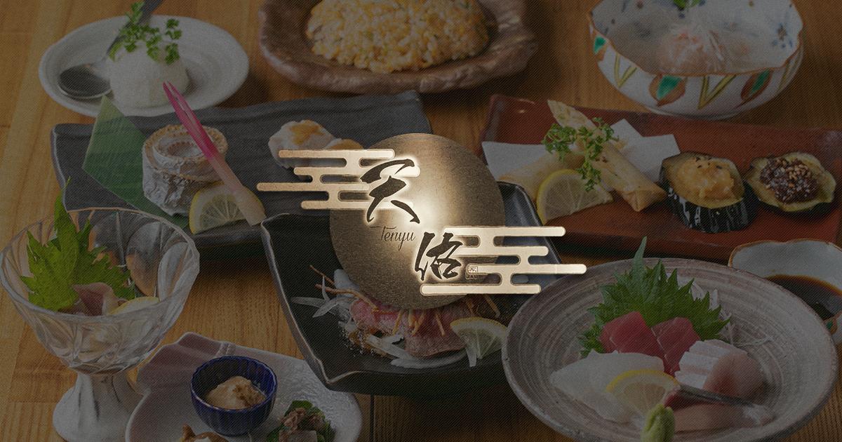 中崎町で宴会なら居酒屋「天佑(てんゆう)」。天六近くの美味しいお店